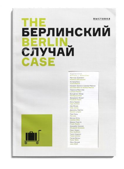 ISBN: 978-5-7525-3113-2